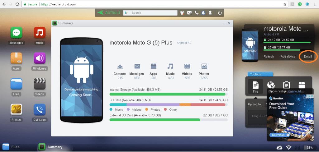 Phone storage details