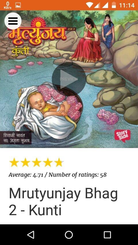 Storytel hindi collection