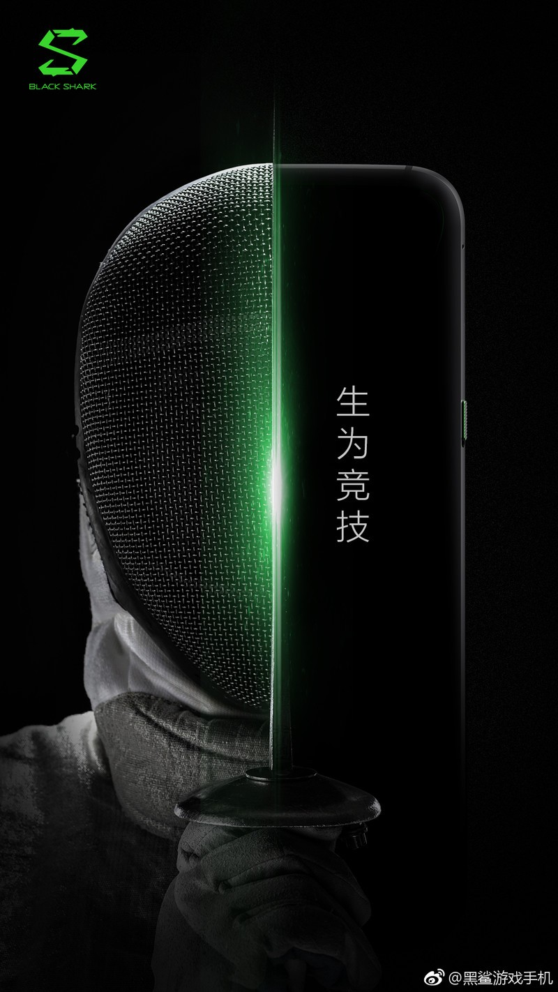 xiaomi-black-shark-design