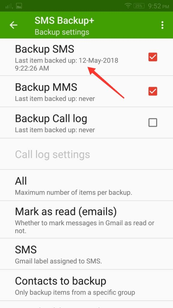 sms backup plus1
